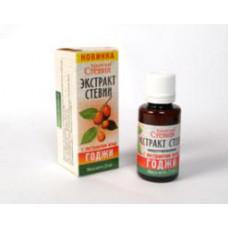Сироп стевии с экстрактом ягод годжи (20 г)